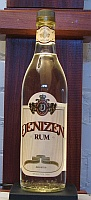 Click for a larger picture of Denizen Blanco Rum