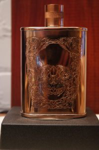 Jacob Bromwell Skull Couture Flask